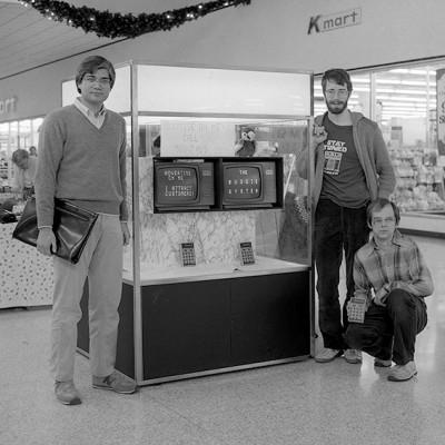 RIM 1984.jpg