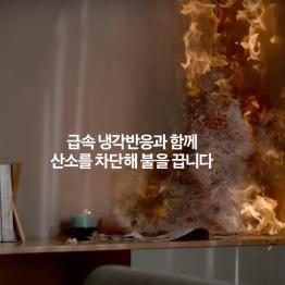 Samsung Firevase 3