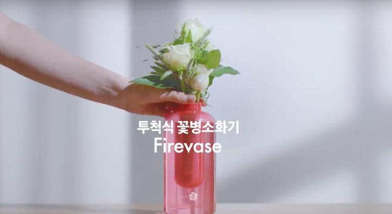 Samsung Firevase 5.png